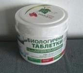 Таблетки за септични ями